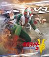 仮面ライダーV3 Blu-ray BOX 2〈3枚組〉 [Blu-ray] [2018/06/13発売]