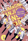 アルスマグナ〜半熟男子の野望2〜 Vol.3 [DVD]