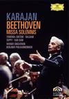 ヘルベルト・フォン・カラヤン/ベートーヴェン:ミサ・ソレムニス〈限定盤〉 [DVD]