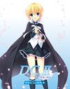 D.C.II〜ダ・カーポII〜 Blu-ray BOX〈初回限定版・4枚組〉 [Blu-ray] [2018/04/25発売]