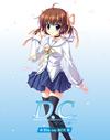 D.C.〜ダ・カーポ〜 Blu-ray BOX〈初回限定版・8枚組〉 [Blu-ray] [2018/07/25発売]