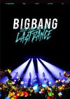 BIGBANG/BIGBANG JAPAN DOME TOUR 2017-LAST DANCE-〈2枚組〉 [DVD] [2018/03/14発売]