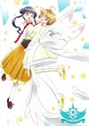 カードキャプターさくら クリアカード編 Vol.3〈初回仕様版〉 [DVD]