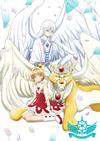 カードキャプターさくら クリアカード編 Vol.7〈初回仕様版〉 [Blu-ray]