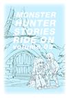 モンスターハンター ストーリーズ RIDE ON Blu-ray BOX Vol.5〈6枚組〉 [Blu-ray]