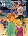 機動戦士ガンダム THE ORIGIN VI〈2枚組〉 [Blu-ray] [2018/07/13発売]