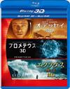 リドリー・スコット 3D2DブルーレイBOX〈6枚組〉 [Blu-ray] [2018/03/16発売]