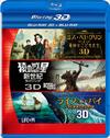 SFファンタジー 3D2DブルーレイBOX〈6枚組〉 [Blu-ray] [2018/03/16発売]