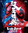 超英雄祭 KAMEN RIDER×SUPER SENTAI LIVE&SHOW 2018 [Blu-ray] [2018/05/09発売]