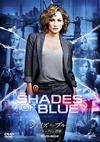シェイズ・オブ・ブルー ブルックリン警察 DVD-BOX〈3枚組〉 [DVD]