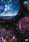 でんぱ組.inc/ねぇもう一回きいて?宇宙を救うのはやっぱり、でんぱ組.inc! [DVD] [2018/04/04発売]