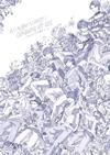 オールナイトニッポンi おしゃべや Rm005「おしゃべやに胸キュン」 [DVD]