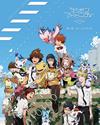 デジモンアドベンチャー tri. 第6章「ぼくらの未来」 [DVD] [2018/06/02発売]