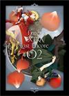 Fate/EXTRA Last Encore 2〈完全生産限定版〉 [Blu-ray]