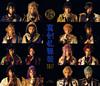ミュージカル 刀剣乱舞〜真剣乱舞祭2017〜 [Blu-ray] [2018/05/30発売]