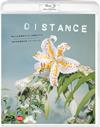 DISTANCE [Blu-ray] [2018/05/25発売]