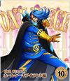 ONE PIECE ワンピース〜19thシーズン ホールケーキアイランド編 piece.10 [Blu-ray]