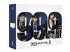 99.9-刑事専門弁護士- SEASONII DVD-BOX〈7枚組〉 [DVD] [2018/08/24発売]