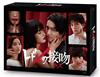 トドメの接吻 DVD-BOX〈6枚組〉 [DVD] [2018/08/08発売]