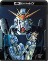 機動戦士ガンダムF91 4KリマスターBOX〈2019年6月21日までの期間限定生産・2枚組〉 [Ultra HD Blu-ray] [2018/06/22発売]