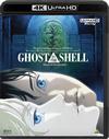 GHOST IN THE SHELL/攻殻機動隊 4Kリマスターセット〈2枚組〉 [Ultra HD Blu-ray] [2018/06/22発売]