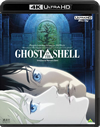 GHOST IN THE SHELL / 攻殻機動隊&イノセンス 4K ULTRA HD Blu-rayセット〈2019年6月30日までの期間限定生産・2枚組〉 [Ultra HD Blu-ray]
