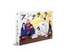 アンナチュラル DVD-BOX〈6枚組〉 [DVD] [2018/07/11発売]
