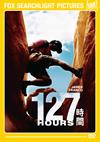 127時間 [DVD] [2018/06/02発売]