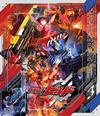 仮面ライダービルド Blu-ray COLLECTION 3〈2枚組〉 [Blu-ray]