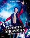 映画『グレイテスト・ショーマン』ゼンデイヤ&ザック・エフロンが語る楽曲舞台裏映像公開