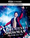 グレイテスト・ショーマン 4K ULTRA HD+2Dブルーレイ〈2枚組〉 [Ultra HD Blu-ray] [2018/05/23発売]