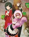 シュタインズ・ゲート ゼロ Vol.4 [DVD]