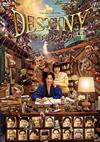 DESTINY 鎌倉ものがたり [DVD] [2018/06/06発売]