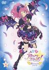 アイカツスターズ!星のツバサシリーズ 8〈2枚組〉 [DVD]