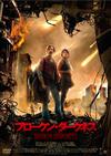 ブロークン・ダークネス('17南アフリカ) [DVD]