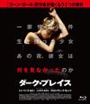 ダーク・プレイス スペシャル・プライス('15英 / 仏 / 米) [Blu-ray]