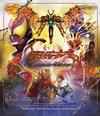 仮面ライダーキバ THE MOVIE コンプリート〈2枚組〉 [Blu-ray] [2018/07/11発売]