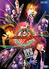 MASKED RIDER KIVA X'mas LIVE&SHOW-HOLY FANG PARTY- [DVD]