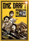 ONE☆DRAFT / デビュー10周年記念「蜂桜祭」〜大阪服部緑地 野音SP〜 [DVD]