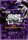 KING OF KINGS 2017 GRAND CHAMPIONSHIP FINAL〈2枚組〉 [DVD]