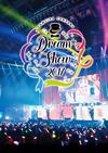 夢色キャスト DREAM☆SHOW 2017 LIVE〈2枚組〉 [DVD]