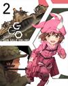 ソードアート・オンライン オルタナティブ ガンゲイル・オンライン 2〈完全生産限定版〉 [Blu-ray]
