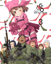 ソードアート・オンライン オルタナティブ ガンゲイル・オンライン 3〈完全生産限定版〉 [DVD]