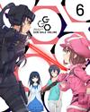 ソードアート・オンライン オルタナティブ ガンゲイル・オンライン 6〈完全生産限定版〉 [Blu-ray]