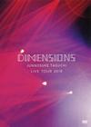 田口 淳之介/DIMENSIONS〜JUNNOSUKE TAGUCHI LIVE TOUR 2018 [DVD] [2018/06/06発売]