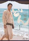 大河ドラマ 西郷どん 完全版 第弐集〈3枚組〉 [Blu-ray] [2018/10/17発売]