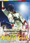 山崎育三郎/IKUSABURO YAMAZAKI LIVE TOUR 2018〜keep in touch〜 [DVD] [2018/06/06発売]