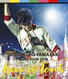 山崎育三郎/IKUSABURO YAMAZAKI LIVE TOUR 2018〜keep in touch〜 [Blu-ray] [2018/06/06発売]