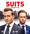 SUITS / スーツ シーズン5 バリューパック〈4枚組〉 [DVD]