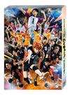 """ハイパープロジェクション演劇 ハイキュー!!""""はじまりの巨人""""〈2枚組〉 [Blu-ray]"""